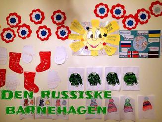 Den russiske barnehage